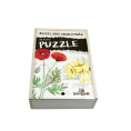 Sada Puzzle - Rostliny